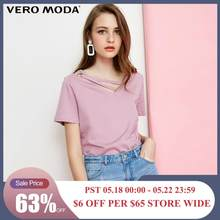 Vero Moda 100% Cotton Pure Color Collar Decorative Band Casual Short Sleeve T-shirt | 318101523(China)