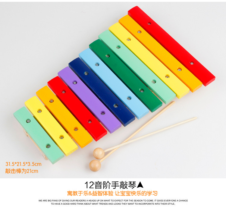 Wood System Eighty-two Yin Color Xylophone Children Early Childhood Educational Music Toy Piano Toy