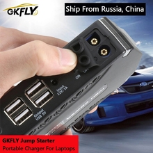GKFLY dispositivo de arranque de alta potencia de 12V y 600A arrancador de batería de coche, batería portátil 4USB, cargador de coche, elevador de batería de 12000mAh