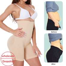 Shapewear Workout Taille Trainer Korsett Butt heber Bauch steuer Plus Größe Booty Fahrstuhl Ziehen Abnehmen Unterwäsche Shaper hosen