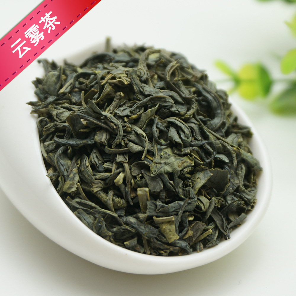 Fresh Early Spring Maofeng Green Tea