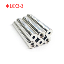 Magnet 10mm 15mm 20mm Strong Performance Magnetic Rings Disc Neodymium Magnet Permanent Rare Earth Magnet Rings