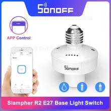 حامل مفتاح SONOFF Slampher R2 E27 433MHz RF ذكي يعمل بالواي فاي مع التحكم الصوتي عبر أليكسا جوجل هوم
