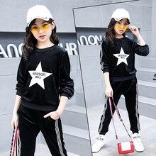 2019 children Clothing star print  girls set Autumn pleuche Sweatshirts+Pant Sport Kid Clothes Set DX03142