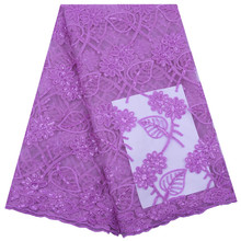 New Arrival African Dry Milk Silk Lace Fabric Light Purple French Milk Silk Laces With Sequins And Bright Wire For Party F1762