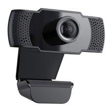цена на Webcam Full HD USB Camera Web Camera Autofocus Cmos With Microphone Webcam For Computer Dynamic Resolution
