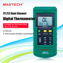 Mastech ms6514 termômetro digital de canal duplo temperatura registador testador interface usb 1000 conjuntos dados kjtersn termopar