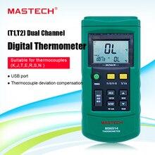MasTech MS6514 ميزان الحرارة الرقمي المزدوج قناة مسجل درجة الحرارة تستر USB واجهة 1000 مجموعات البيانات KJTERSN الحرارية