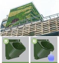 Вертикальный Зеленый горшок для растений hree настенный цветочный