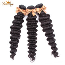 Brazillian Deep Wave Hair Extensions 3 Bundles Human 10-24inch Natural Color Dorisy Non Remy