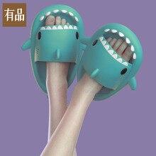 Youpin 2021 New Summer Slippers Lovely Shark Shape Slides Outdoor Women Shoes Kids Children Flip Flops Men Couples Cartoon