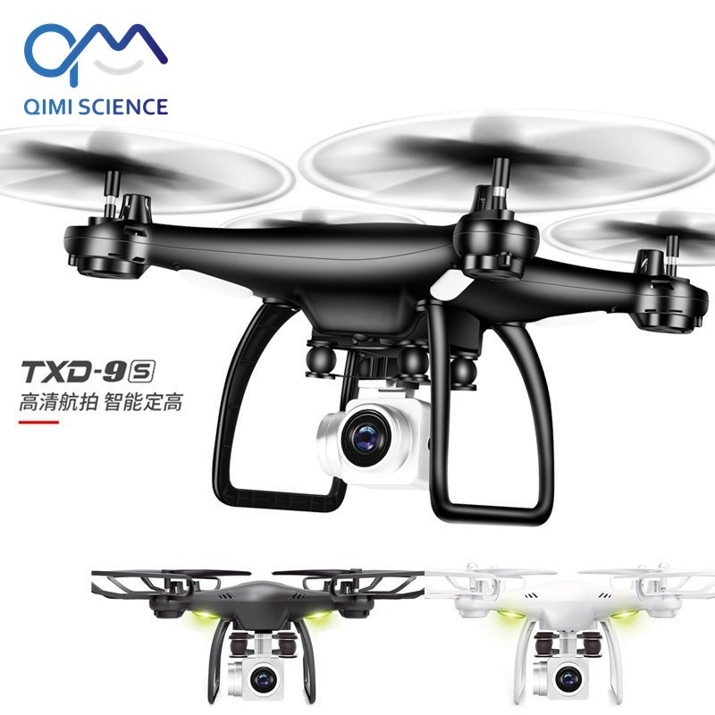 Txd-9s Long Your 20 Minute High-definition WiFi Real-Time Transmission Figure Aerial Photography Set High Unmanned Aerial Vehicl