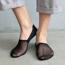 Fashion Mesh Socks Men Ice Silk Thin No Show Socks Non Slip