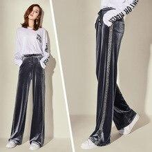 Velvet wide-leg pants female Autumn winter 2019 black women trousers Korean loose model vintage casual sport straight pants girl