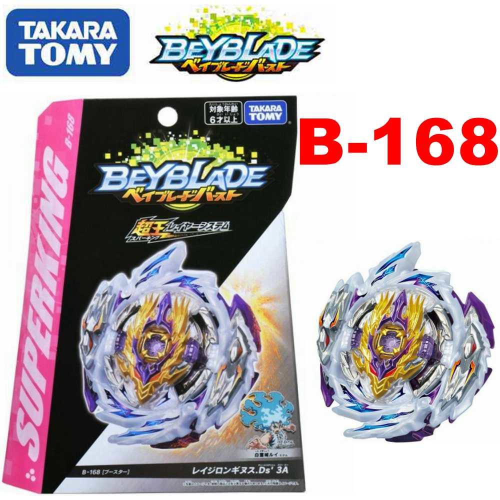 Takara TOMY бейблэйд, супер король, яростный, Священный пистолет, взрыв, металл, сражение, гироскоп, лучшая игрушка для детского подарка