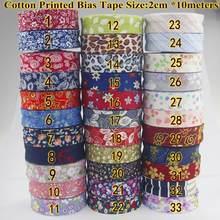 Livre envio-fita de algodão 100% impressa, tamanho: 20mm,3/4