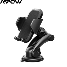 Original Mpow Universal Dashboard GPS Car Mount Adjustable Holder Cradle With Strong Sticky Gel Pad Car