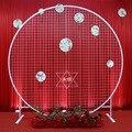 Свадебная круглая сетка круг свадебная АРКА фон сетка для свадьбы День рождения Новый год для украшения детского душа