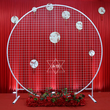 Wedding round grid circle wedding arch background for birthday party new year decoration baby shower supplies