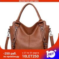 Women genuine leather handbag large ZDG sale brown tote bag for women leather female crossbody bag