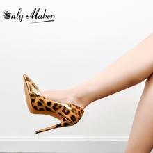 Onlymaker/женские туфли лодочки с острым носком на тонком каблуке
