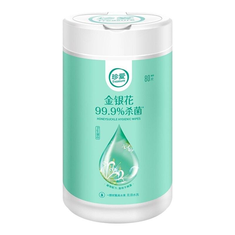 2 Barrels 160 Count Total Treasure Bactericidal Wet Wipe Multi-Purpose Gym Wipe Antibacterial Wipes Alcohol Free