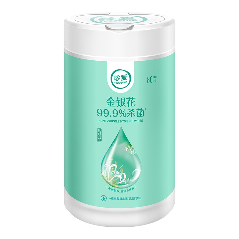 2 Barrels 160 Count Total Treasure Disinfection Wet Wipe Multi-Purpose Gym Wipe Antibacterial Wipes