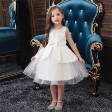 Baby Girls Flower Striped Dress For Girls Unicorn Wedding Party Dresses Kids Princess Christmas Dress Children Girls Clothing