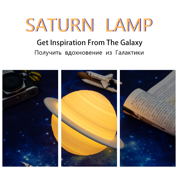 3D Print Saturn Rechargeable Lamp 8