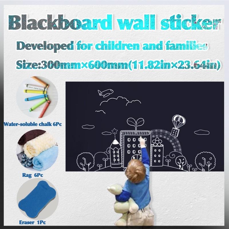 Size: 300 * 600mm Children's Teaching Graffiti Learning Self-adhesive Small Blackboard Wall Stickers Refrigerator Black Board