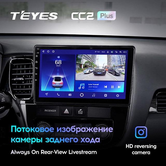 TEYES CC2L и CC2 Plus Штатная магнитола For Мицубиси Аутлендер 3 GF0W GG0W For Mitsubishi Outlander 3 GF0W GG0W 2012 - 2018 Android до 8-ЯДЕР 2DIN автомагнитола 2 DIN DVD GPS мультимедиа автомобиля головное устройство 3