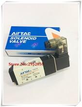 цена на Free shipping Pneumatic Airtac Solenoid Air Valve 5 Port 2 Position 2/5 Way 1/8 BSP 4V110-06 With Wire DC 12V 24V AC110V 220V