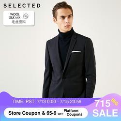 Wybrany męski Slim Fit wełna owcza ciemny wzór żakiet z dzianiny dresowej T   41915Y501