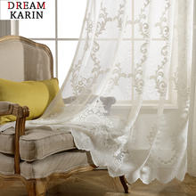 Тюлевые прозрачные шторы в европейском стиле для гостиной спальни