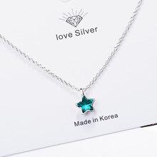 Новый серебряный цвет синий кристалл Звездная пентаграмма счастливый