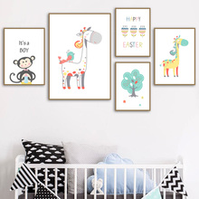 Easter Cartoon Giraffe Monkey Wall Art Print Canvas Painting Nordic Poster And Prints Pictures Kids Room Decor
