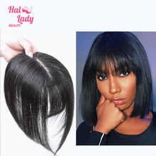 Halo Lady Beauty Clip In Human Hair Bangs Invisible Seamless Fringe Hair Brazilian Straight Remy Hair for Women Mild Hair Loss