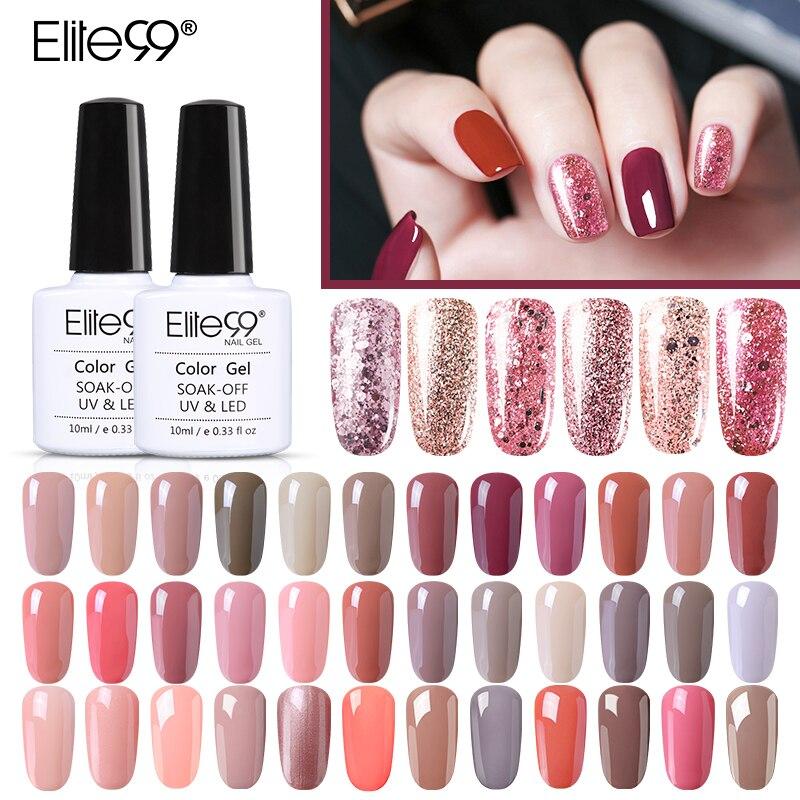 Elite99 розово-золотистый Гель-лак 10 мл телесного цвета для УФ гель лак для ногтей голографический лак розово-золотые блестки Гель-лак для ногт...
