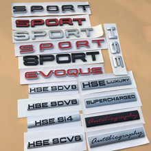 Esporte evoque hse luxo si4 scv6 sdv6 sdv8 letras número autobiografia emblema barra estilo do carro tronco adesivo para a terra rove