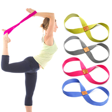 Resistance Bands Set Yoga Exercise 8 Word Stretch Band Training Elastic For Fitness Workout Equipments