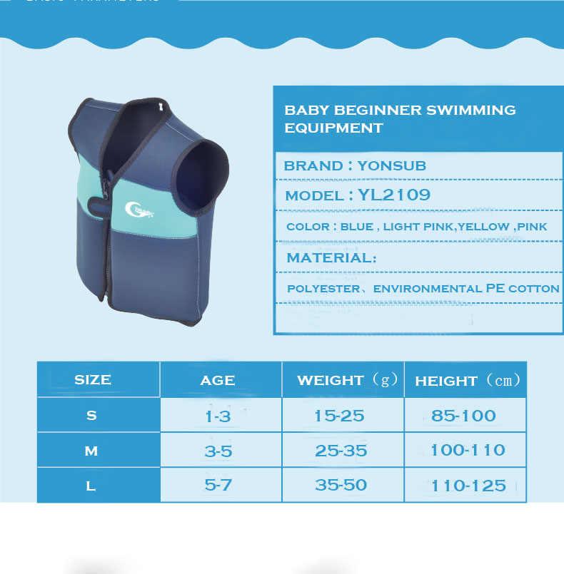 YONSUB מקצועי ילדי חיים אפוד לשחות למידה מעילי מתנפח שחייה חיים מעיל ילדים תינוק ציפה אפוד בטיחות