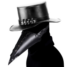 Women Men Halloween Cosplay PU Mask Adults Steampunk Accessories Plague Bird Doctor Face Mouth Masks for Carnival Club Party