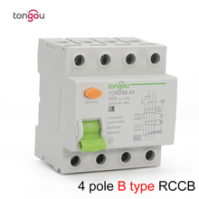 4P 63 Amp Type B 10KA RCCB RCD 230V 400V 30mA Residual Current Circuit Breaker TORD6B 63