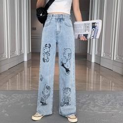 Новые осенние джинсы женские милые джинсы для собак винтажные прямые брюки с высокой талией свободные широкие брюки хлопковые повседневны...
