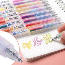 5PCS 그라디언트 컬러 젤 펜 세트 0.5mm 레인보우 반짝이 마커 펜 아트 후크 라인 펜 학생 편지지 학교 사무 용품