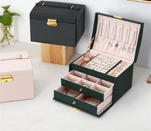 Jewelry Organizer Storage Box Casket Women Multilayer High Capacity Necklace Earrings Rings Jewelry Packaging Display Box