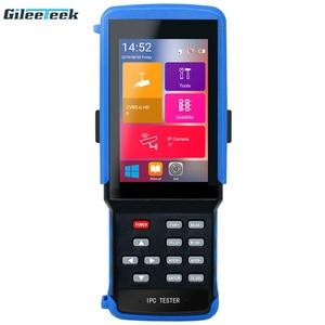 IPC-9310S 4-calowy ekran dotykowy + przycisk tester kamery monitoringu monitor 4K H265 IPC + analogowy + CVI + TVI + AHD 5 w 1 kamera telewizji przemysłowej test wideo