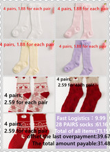 for our VIP customers  socks autumn and winter Christmas cartoon
