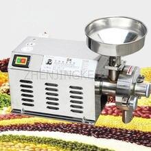 Высокая мощность 22kw шлифовальный станок 110/220/380v приправа