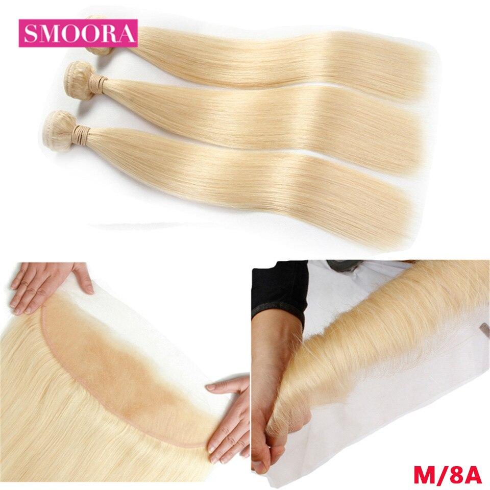 613 блонд пряди с фронтальной прямой пряди человеческих волос Блонд бразильские волосы плетение 3 пряди с закрытием 13*4 Remy Smoora